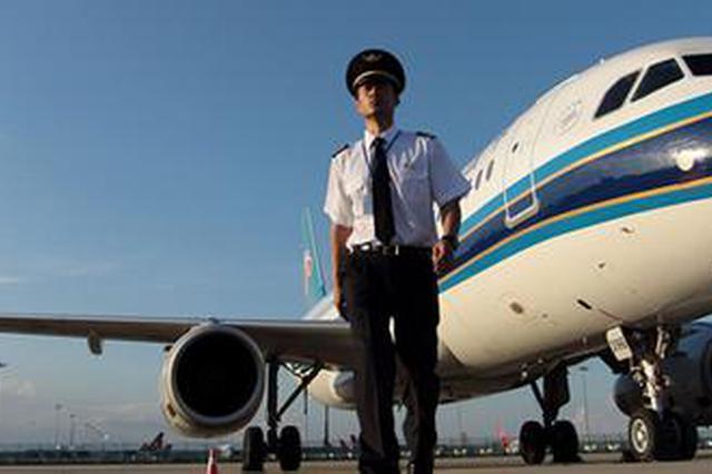 5所高校将在福建省高中毕业生中招收民航飞行学员