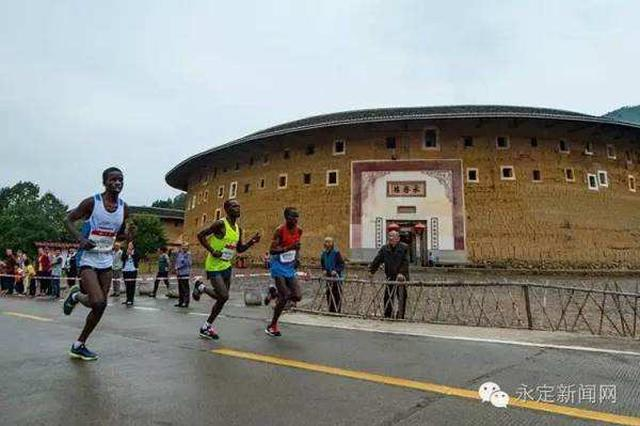 南靖土楼国际马拉松赛11月23日开跑 欧洲选手比率大幅上升