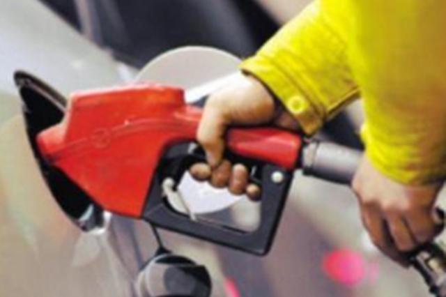国内油价调价窗口将再开启 或迎年内第12次上调