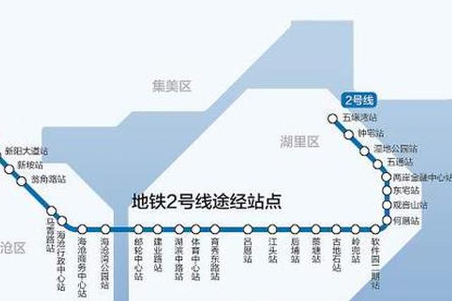 厦门地铁2号线通过竣工验收 将迎来运营前安全评估