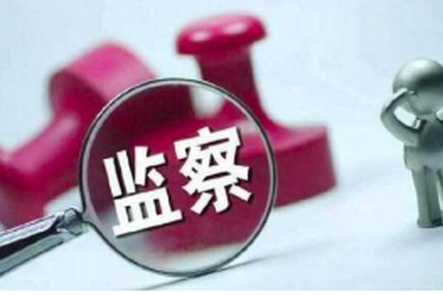 中信银行厦门分行副行长陈鹰 涉嫌违纪违法接受调查