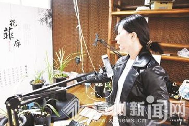 双十一漳州电商忙碌 开着直播兰花卖出数百单