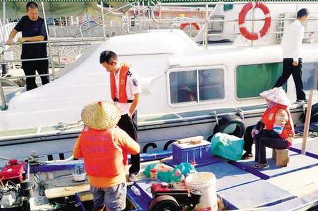 厦门一渔船突发故障船主一键报警 10分钟后获救助