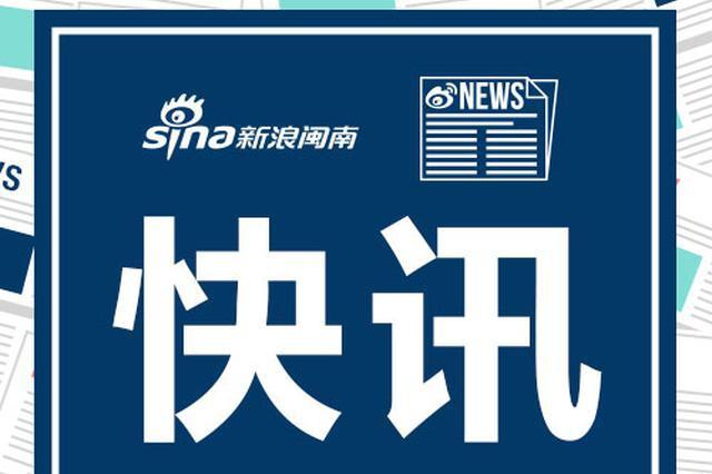 福建普通高考报名方案出炉 11月15日起开始报名