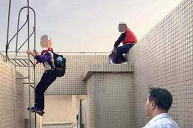 漳州熊孩子33层楼顶攀爬护栏玩耍 志愿者及时发现劝阻