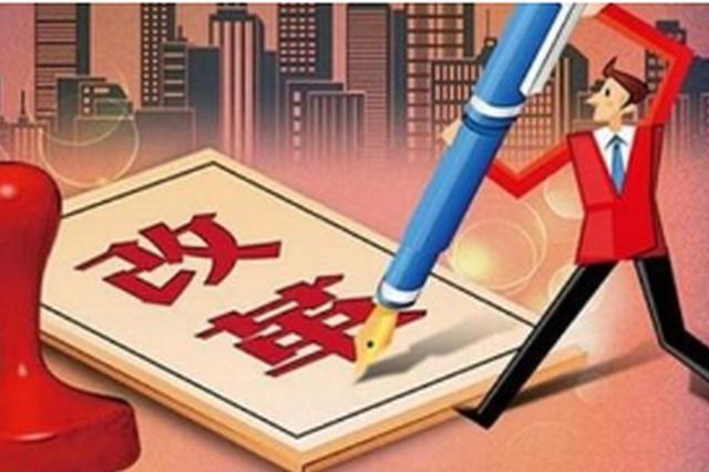 福建启动实施高职院校分类考试招生改革
