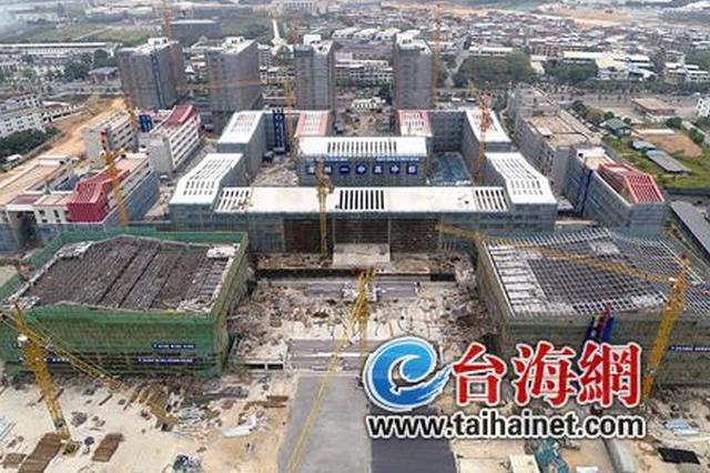 漳州芗城实施五个三年行动计划 拟推进180个项目建设