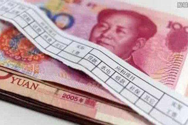 漳州最低工资标准明年起上调 芗城、龙文调整为1720元