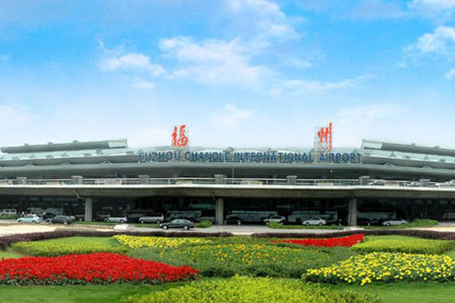 福州至长乐机场城际铁路工程获批 总投资约354.43亿元