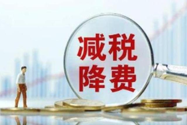 福州税务优化营商环境在行动 创下六个全省第一