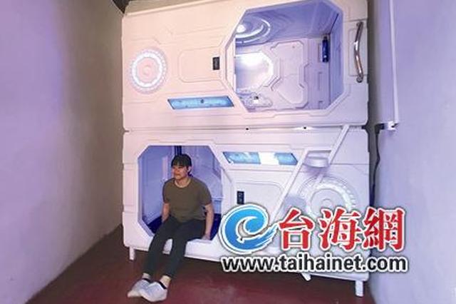 """南靖土楼民宿引进""""太空舱"""" 预计2020年元旦投用"""