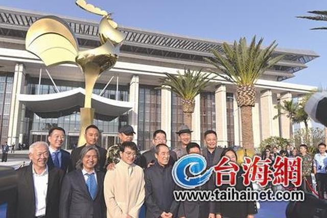 第28届中国金鸡百花电影节金鸡雕塑揭幕 大咖共同见证