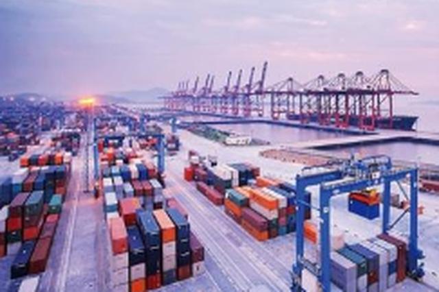 厦门前10月进出口双增长 其中出口2887.9亿元增长6.4%