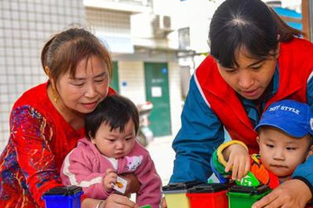 福州首个垃圾分类童趣屋亮相 开展分类知识亲子教育