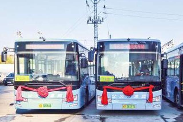 厦漳城际公交980路开通 两地跨市公交增至6条