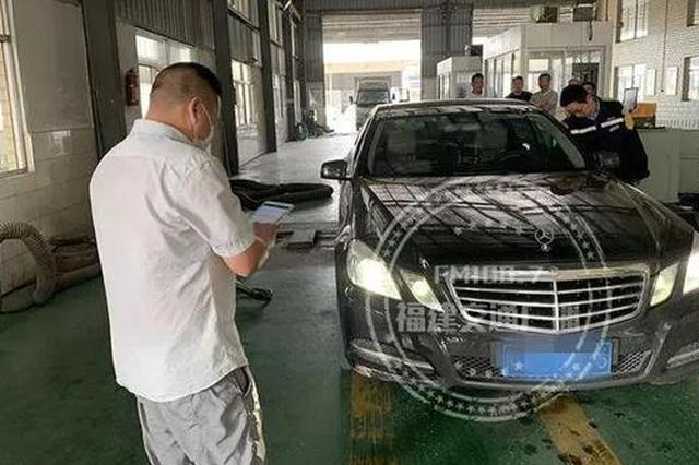 福州车辆年检费全线上调 相关部门回应了