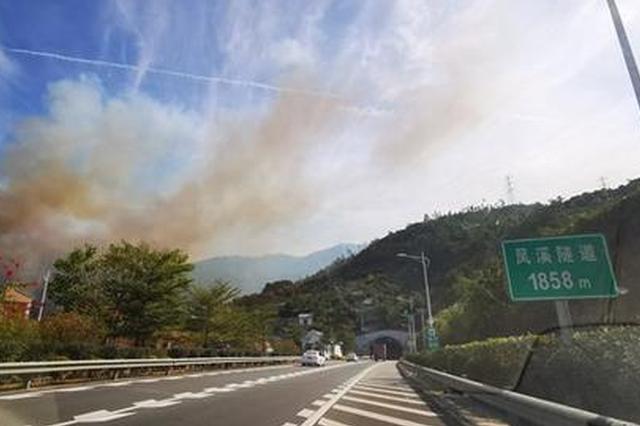 突发!厦沙高速凤溪隧道出口附近发生山火