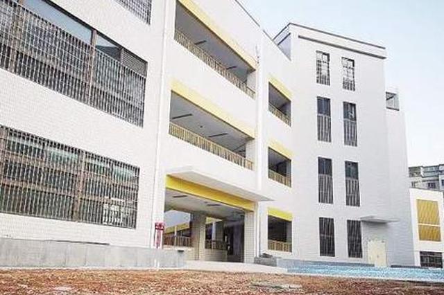 海沧将新增一批中小学幼儿园 新增幼儿园学位4680个