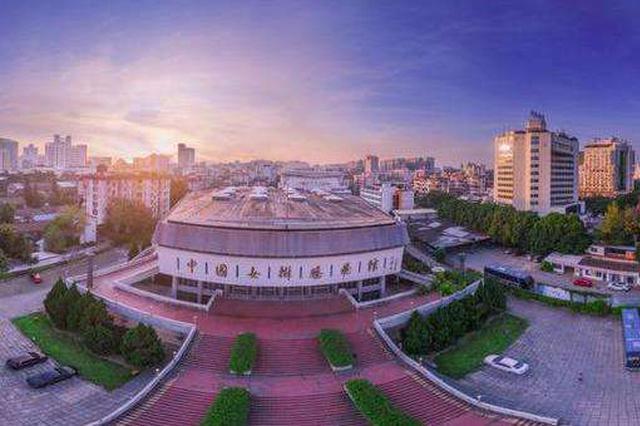 漳州中国女排腾飞纪念馆启动修缮 面向社会征集资料