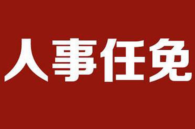 林武任山西省副省长、代理省长