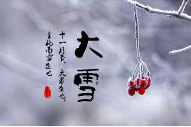 """今日""""大雪"""":厦门昼夜温差加大 明日清晨岛内或降至8℃"""
