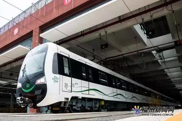 福州地铁1号线、4号线、5号线、6号线最新进展