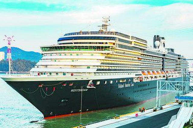 """荷兰籍豪华邮轮""""威斯特丹""""轮首次来厦 从香港前往上"""