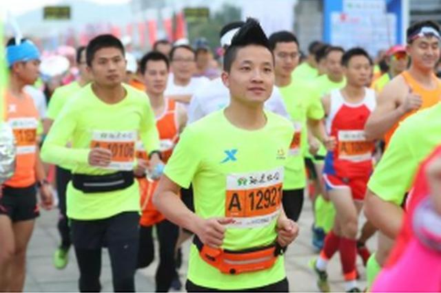 福州国际马拉松赛 免费公交保障市民和选手出行