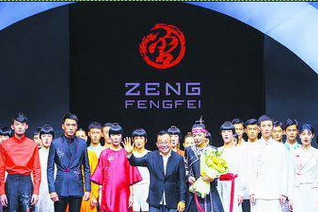 厦门国际时尚周圆满收官 走出创新力量秀出时尚风潮