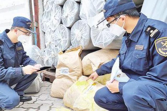 厦门海关连续查获第二例 瞒报3吨危险化学品被查获