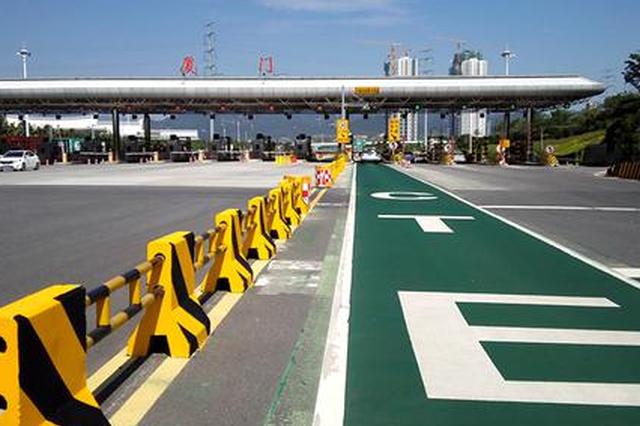福建ETC使用率全国第一 今年共新增ETC专用车道386条