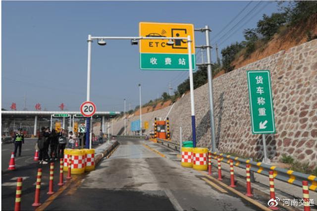 本月16日起 漳州10万辆货车上高速称重不停车