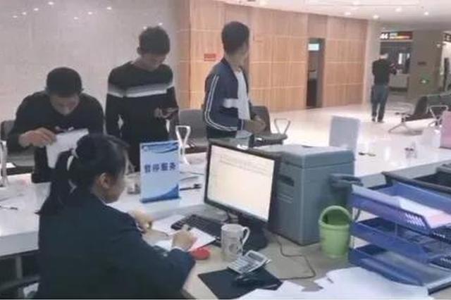 """漳浦实行医保业务""""一窗通办""""!提供延迟下班服务"""