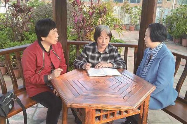 让社区充满爱 湖里71岁阿姨帮扶两位九旬老人