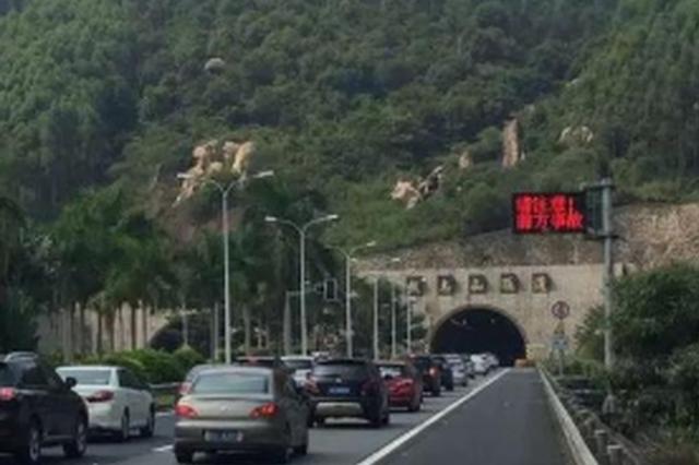 漳州:1月29日、30日 辖区高速迎春运车流最高峰
