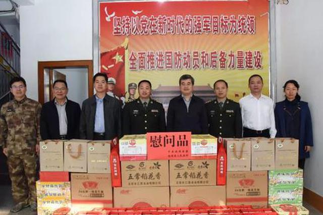 节前慰问部队官兵送祝福 南靖县领导浓浓关怀暖人心
