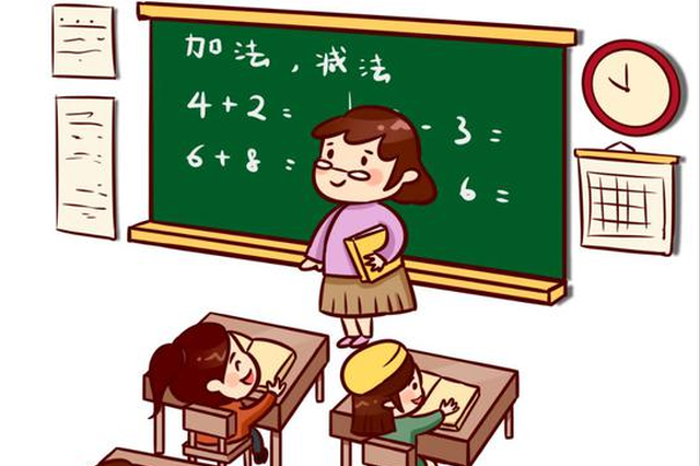 闽教师招考方案出台 厦门招聘计划预计3月出台