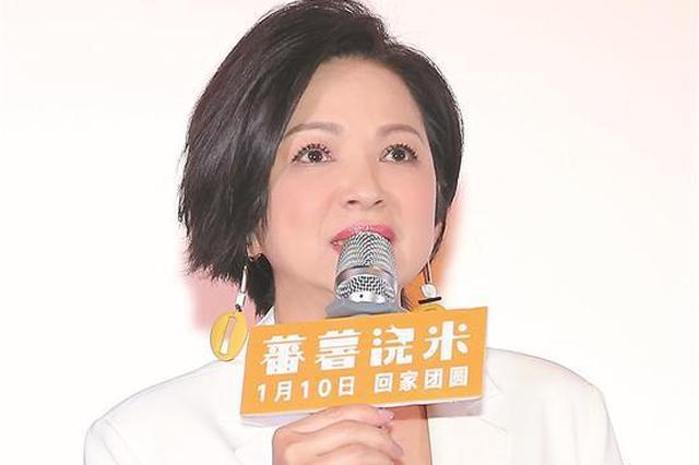 咱厝导演的首部全闽南语电影《蕃薯浇米》全国上映