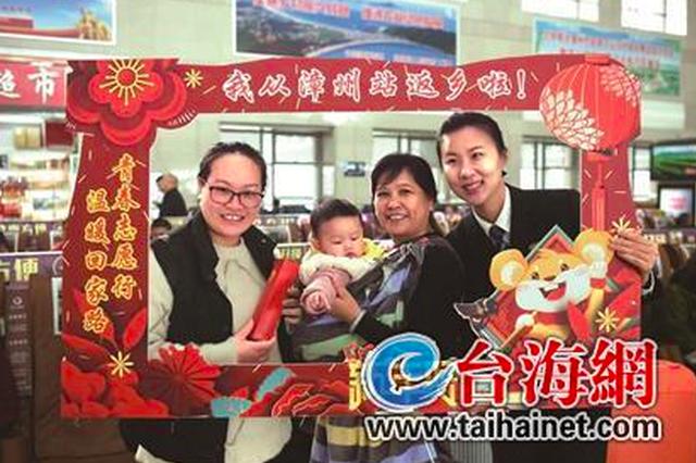 漳州火车站春运旅客预计达60万人次  增开32趟次列车
