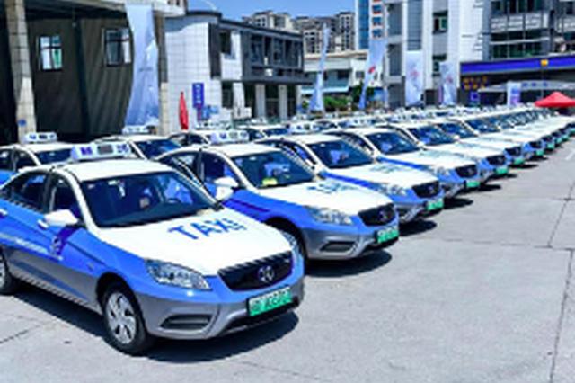 春运期间厦门出租车拒载、绕道等违法行为将被严惩