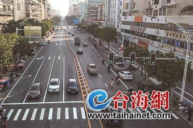 漳州元光南路改造完成通车 道路灰尘、噪音大范围减少