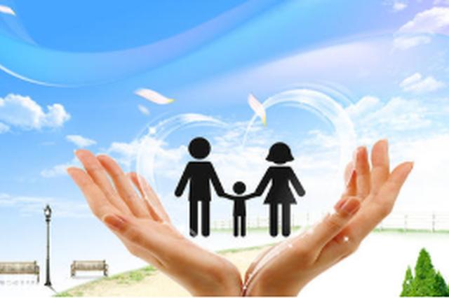 人民日报关注:福建将事实无人抚养儿童纳入保障