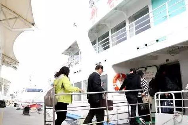 厦金航线本周将迎返乡高峰 预计运送旅客20.5万人次