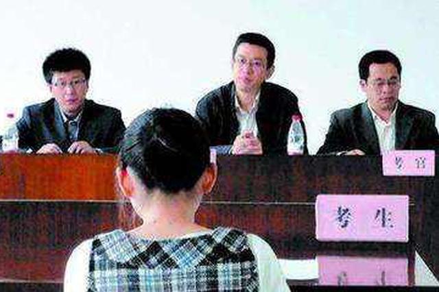 國(guo)考面(mian)試培訓班如(ru)此(ci)生財(cai) 最貴(gui)的班要價88000