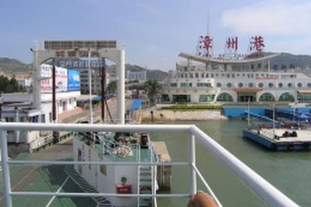 漳州港厦漳车客渡船票价时间有变化 部分航班下月调整