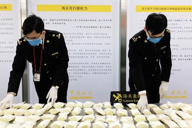 23公斤冰冻母乳违规携带入境 在厦门被截获
