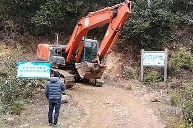 农夫山泉被质疑破坏生态 回应:涉嫌毁林已立案查处