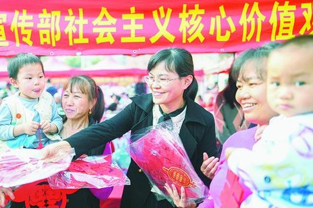 """湖里区""""三下乡""""活动火热开展 """"新春礼包""""暖人心"""