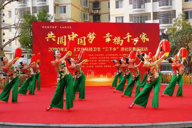 """湖里(li)區2020文化(hua)科技(ji)衛(wei)生""""三下鄉""""走進殿(dian)前街道"""