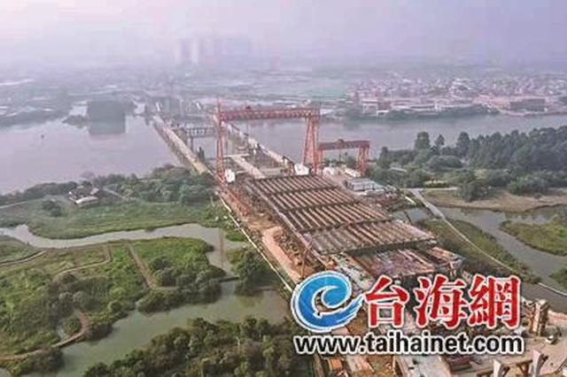 马洲大桥主体结构年内完成 将成漳州快速南北大通道